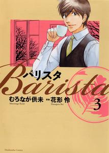 http://houbunsha.co.jp/items/comic/w214/9784832232242.jpg