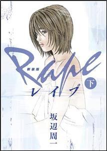 http://houbunsha.co.jp/items/comic/w214/9784832232280.jpg