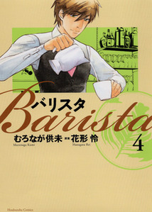 http://houbunsha.co.jp/items/comic/w214/9784832232372.jpg