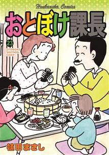 http://houbunsha.co.jp/items/comic/w214/9784832232426.jpg
