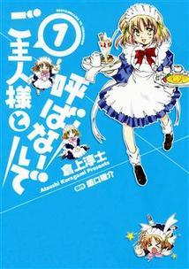 http://houbunsha.co.jp/items/comic/w214/9784832232464.jpg