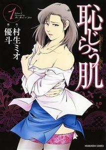 http://houbunsha.co.jp/items/comic/w214/9784832232594.jpg