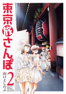 http://houbunsha.co.jp/items/comic/w214/9784832233430.jpg