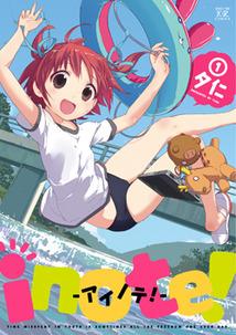 http://houbunsha.co.jp/items/comic/w214/9784832240100.jpg