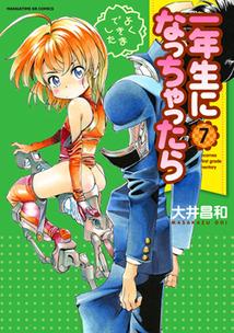http://houbunsha.co.jp/items/comic/w214/9784832240131.jpg