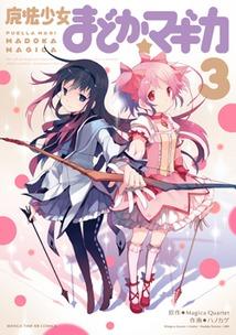 http://houbunsha.co.jp/items/comic/w214/9784832240148.jpg