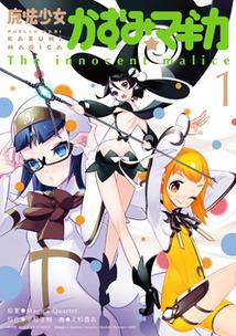 http://houbunsha.co.jp/items/comic/w214/9784832240285.jpg