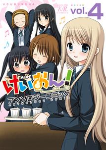http://houbunsha.co.jp/items/comic/w214/9784832240322.jpg