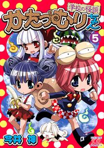 http://houbunsha.co.jp/items/comic/w214/9784832240469.jpg