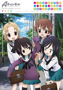 http://houbunsha.co.jp/items/comic/w214/9784832240605.jpg