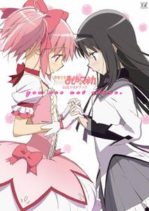 http://houbunsha.co.jp/items/comic/w214/9784832240612.jpg