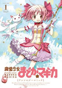 http://houbunsha.co.jp/items/comic/w214/9784832240643.jpg