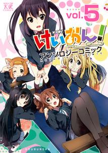 http://houbunsha.co.jp/items/comic/w214/9784832240650.jpg