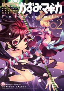 http://houbunsha.co.jp/items/comic/w214/9784832240711.jpg