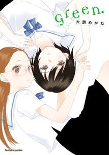 http://houbunsha.co.jp/items/comic/w214/9784832240759.jpg