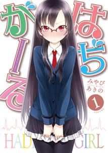 http://houbunsha.co.jp/items/comic/w214/9784832240902.jpg