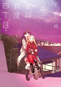 http://houbunsha.co.jp/items/comic/w214/9784832240919.jpg