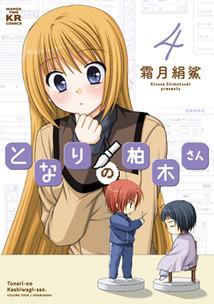 http://houbunsha.co.jp/items/comic/w214/9784832241091.jpg