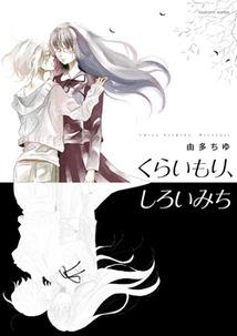 http://houbunsha.co.jp/items/comic/w214/9784832241114.jpg