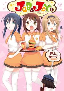 http://houbunsha.co.jp/items/comic/w214/9784832242814.jpg