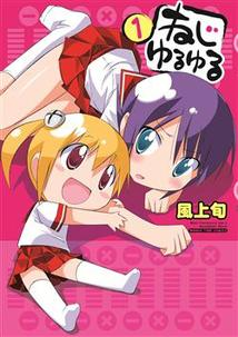http://houbunsha.co.jp/items/comic/w214/9784832250031.jpg