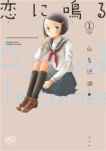 http://houbunsha.co.jp/items/comic/w214/9784832250048.jpg