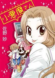 http://houbunsha.co.jp/items/comic/w214/9784832250123.jpg