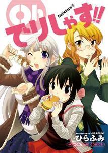 http://houbunsha.co.jp/items/comic/w214/9784832250314.jpg