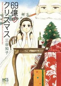 http://houbunsha.co.jp/items/comic/w214/9784832250321.jpg