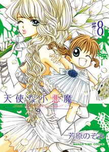 http://houbunsha.co.jp/items/comic/w214/9784832250642.jpg