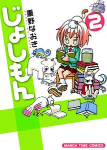 http://houbunsha.co.jp/items/comic/w214/9784832250666.jpg