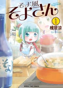 http://houbunsha.co.jp/items/comic/w214/9784832250680.jpg