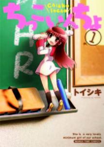 http://houbunsha.co.jp/items/comic/w214/9784832251670.jpg
