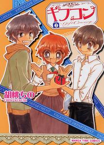 http://houbunsha.co.jp/items/comic/w214/9784832268319.jpg