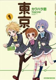 http://houbunsha.co.jp/items/comic/w214/9784832269057.jpg