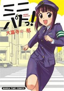 http://houbunsha.co.jp/items/comic/w214/9784832269576.jpg