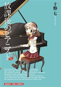 http://houbunsha.co.jp/items/comic/w214/9784832269866.jpg
