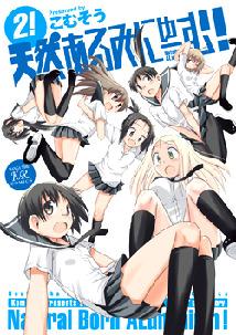 http://houbunsha.co.jp/items/comic/w214/9784832278936.jpg