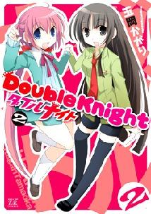 http://houbunsha.co.jp/items/comic/w214/9784832278943.jpg