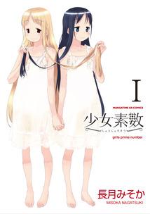 http://houbunsha.co.jp/items/comic/w214/9784832278967.jpg