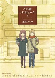 http://houbunsha.co.jp/items/comic/w214/9784832279513.jpg