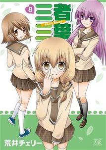 http://houbunsha.co.jp/items/comic/w214/9784832279537.jpg