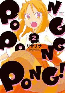 http://houbunsha.co.jp/items/comic/w214/9784832279551.jpg