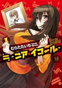 http://houbunsha.co.jp/items/comic/w214/9784832279575.jpg