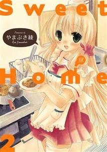 http://houbunsha.co.jp/items/comic/w214/9784832279759.jpg