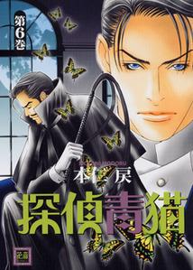 http://houbunsha.co.jp/items/comic/w214/9784832286344.jpg