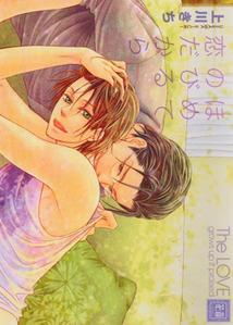http://houbunsha.co.jp/items/comic/w214/9784832287112.jpg